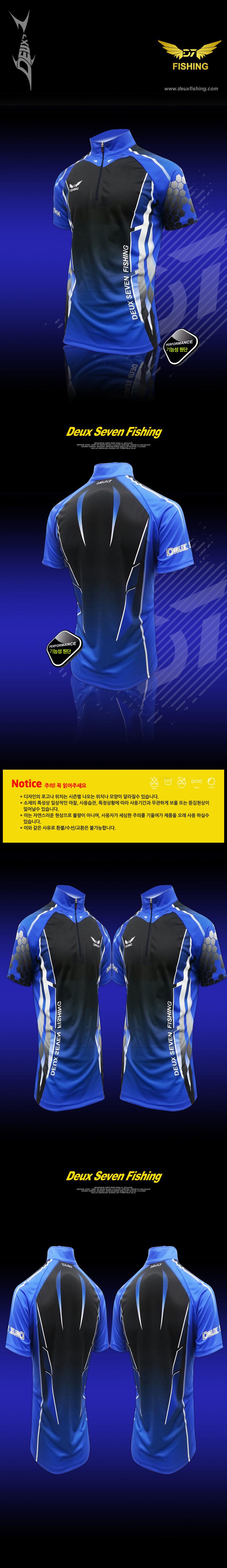 듀스세븐 기능성 낚시 티셔츠 QDT-502 듀스세븐 기능성 낚시 티셔츠  QDT-502 듀스세븐기능성낚시티셔츠 단체복 팀복 팀셔츠 반팔티 낚시티셔츠 듀스피싱