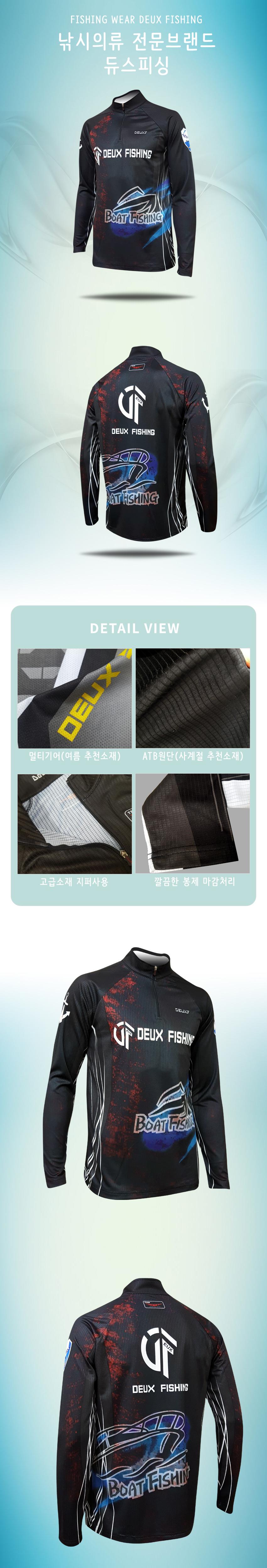 듀스세븐 기능성 낚시 티셔츠 QDT-761 ATB100소재 기능성티셔츠 낚시팀복 팀복 낚시티셔츠 낚시티 듀스피싱 단체복