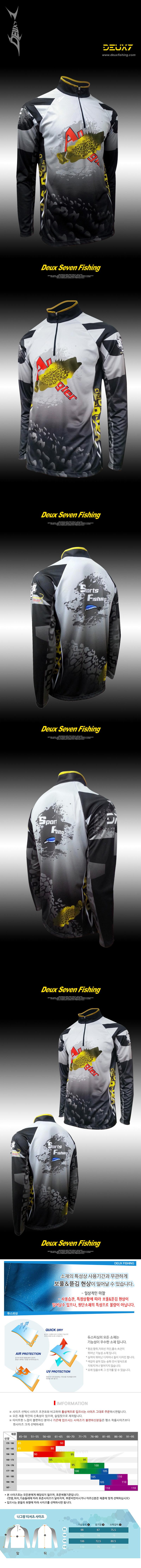 듀스세븐 기능성 낚시 티셔츠 QDT-729(ATB100소재) 낚시셔츠 낚시티 티셔츠 낚시복 팀복 단체복 루어낚시 루어 쏘가리