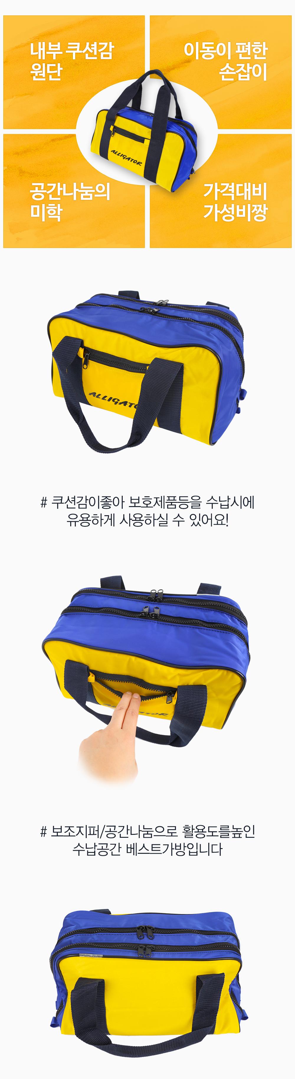 KLF 다용도 전동릴 가방 전동릴가방 릴케이스 보조가방 다용도가방 릴가방 태클박스 가벼운가방 루어보조가방 가방 케이스 주머니 여행가방 도시락가방