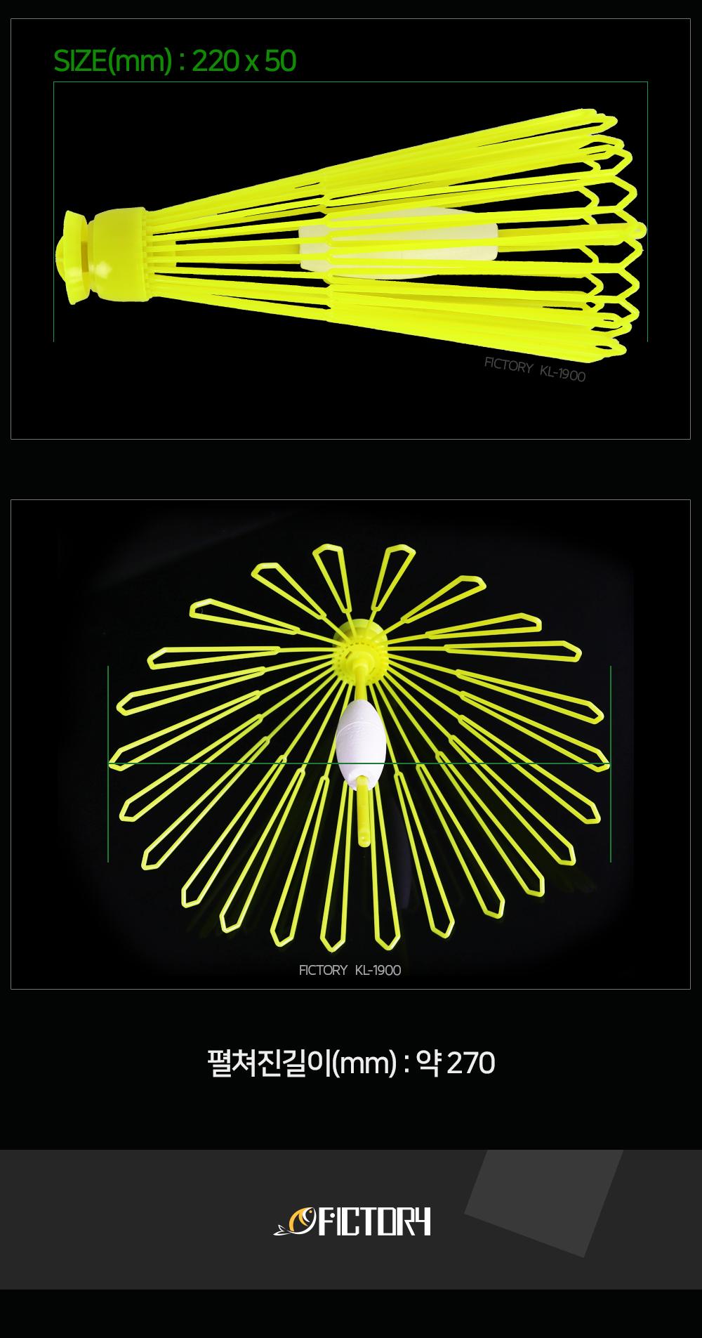 픽토리 원터치 찌 회수기 FIC-OTH01 (바다구멍찌/막대찌 회수기) 찌회수기 구멍찌회수기 구멍찌건지게 찌건지개 찌건지게 바다찌건지게 바다찌회수기