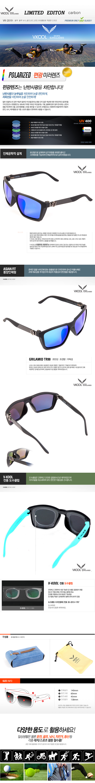 V-KOOL 한정판 편광미러 선글라스 VK-2019 블랙 블루 도수클립포함 브이쿨 선글라스 편광선글라스 편광안경 도수선글라스