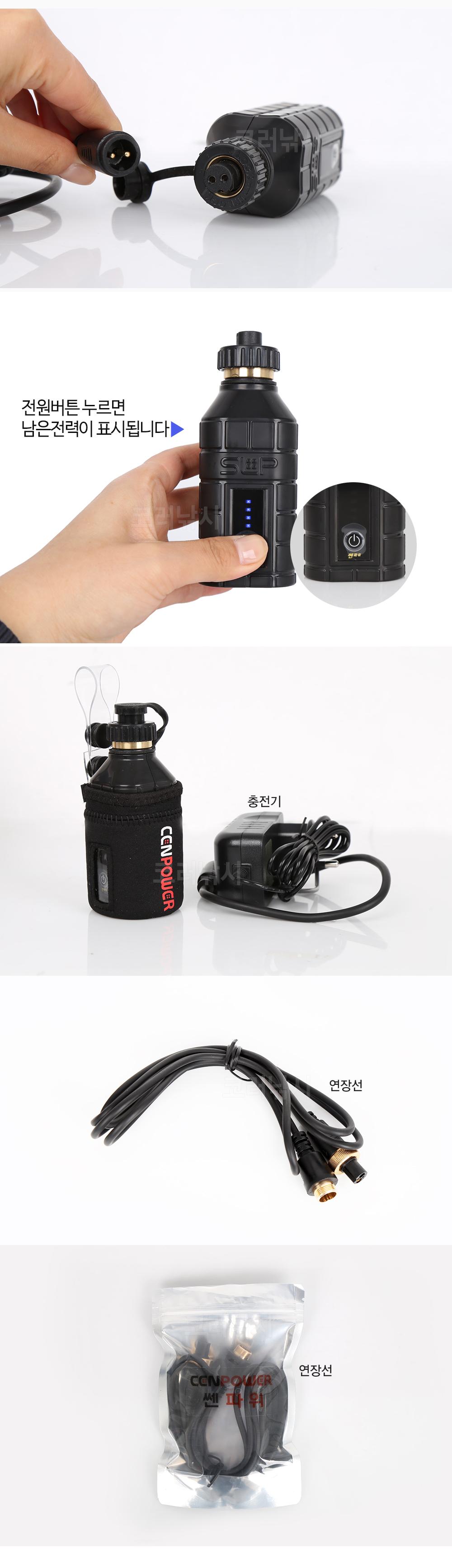 쎈파워 수류탄 배터리 세트 SLP-ER03000 삼성SDI 사용 MADE IN KOREA 전동릴배터리 전동릴 수류탄베터리 배터리 베터리 밧데리 전동릴밧데리  갈치