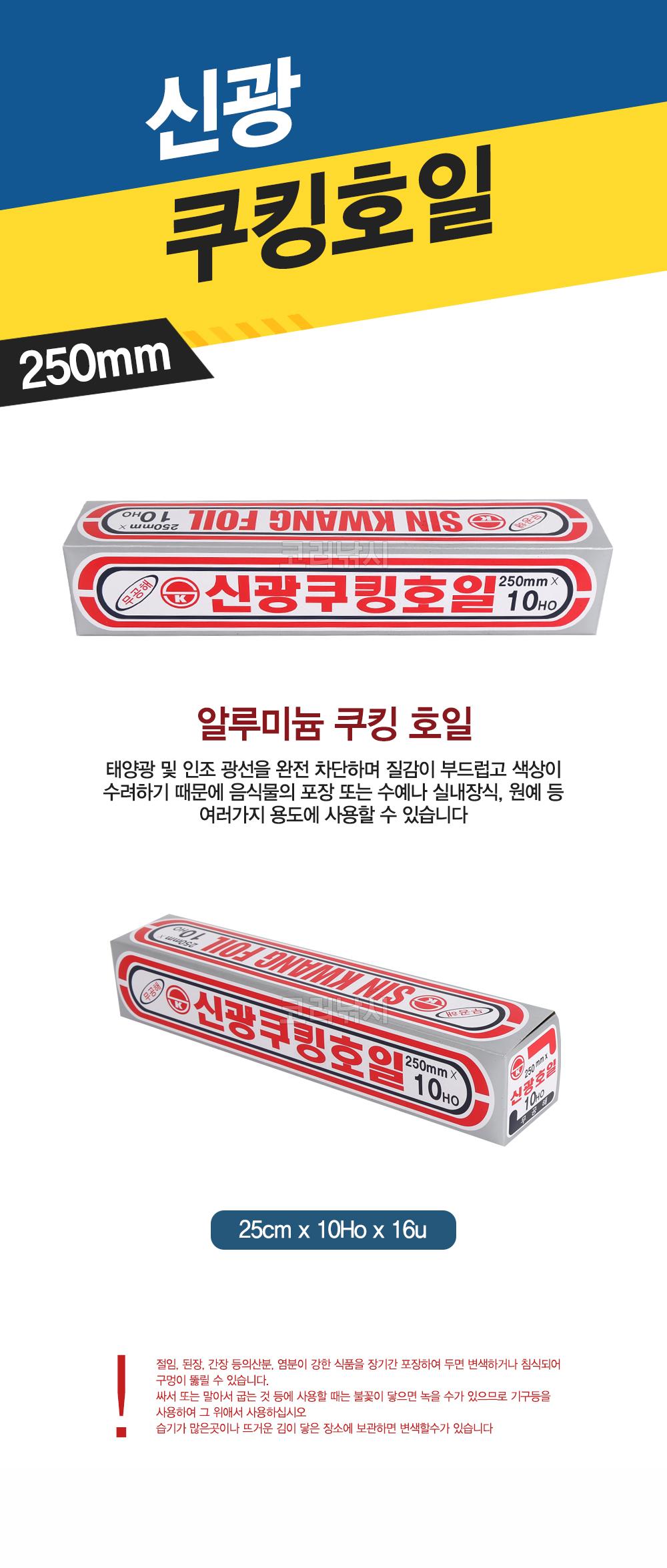 해피타임 여행용 티슈 40매 휴지