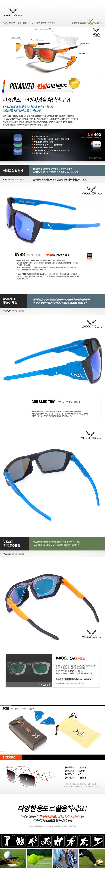 브이쿨 편광 선글라스 VK-2007 블랙 블루 도수클립포함 편광선글라스 도수선글라스 편광안경