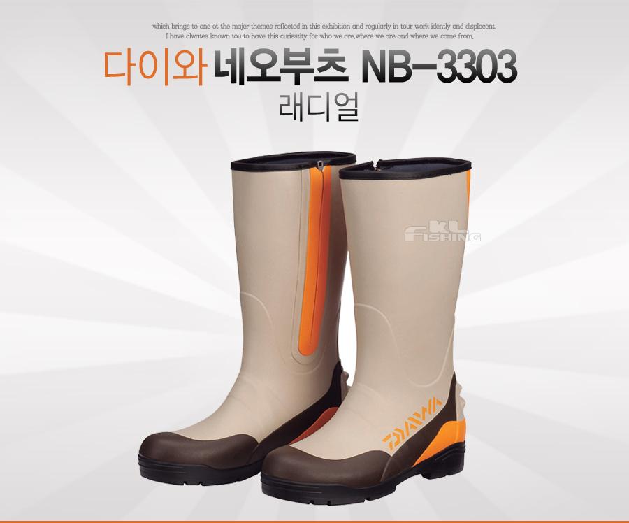 다이와 네오부츠 NB-3303 (래디얼) 민물부츠