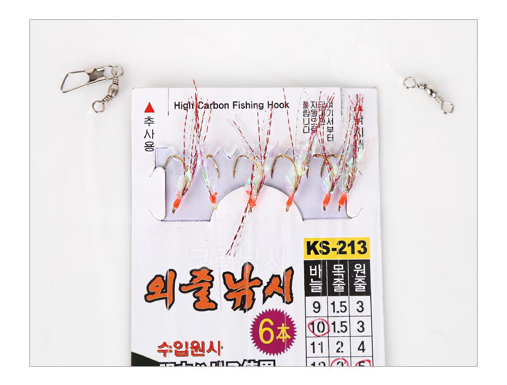 금호조침  6본 고등어 카드 채비 (반짝이)[KS-213] 고등어채비 201711